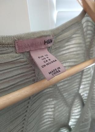 Платье h&m распродажа