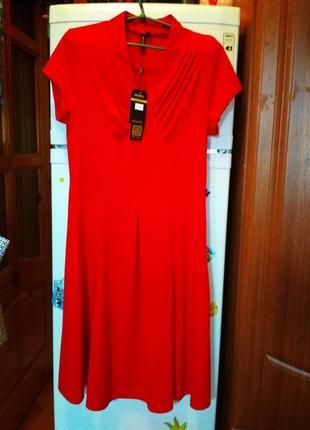 Крпсивое новое платье