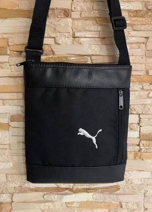 Топ качество-цена ! новая шикарная сумка через плече / барсетка / бананка