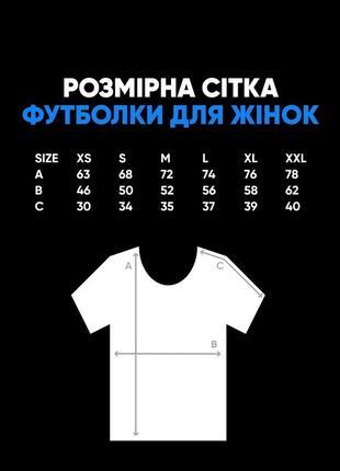 Базова футболка для жінок4 фото