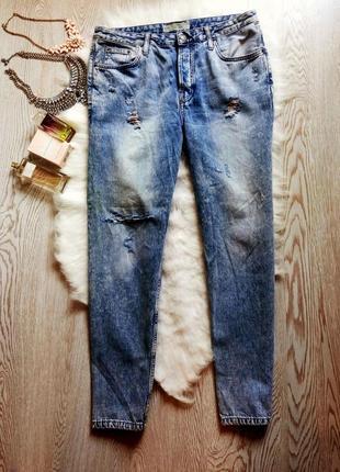 Синие джинсы бойфренды варенки с дырками момы мом батал большого размера широкие