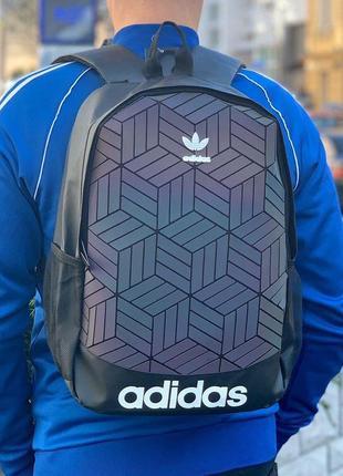 Стильный крутой рюкзак адидас - adidas