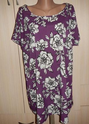 Блуза new look p.22 батал