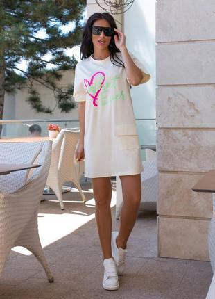 Белое платье футболка