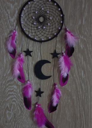 Ловец снов)))