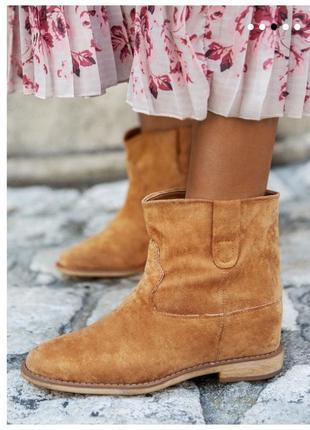 Ботинки в стиле бохо/cuba