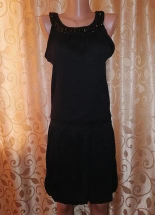 🌺👗🌺красивое вечернее, коктейльное платье платье h&m🔥🔥🔥
