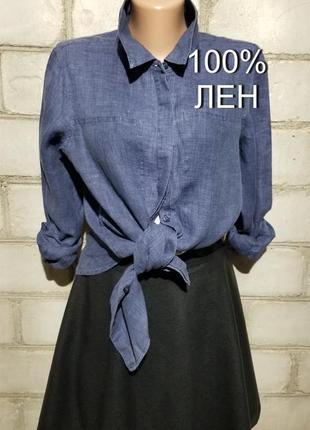 Льняная рубашка 100 лен