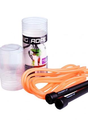 Скакалка powerplay 4201 оранжева skl24-143909