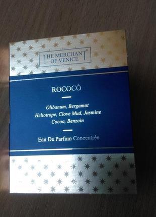 Пробник the merchant of venice rococo 2ml