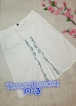 1+1=3 фирменная белая джинсовая юбка с вышивкой modeszene, размер 48 - 50