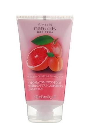 Скраб для тела с ароматом розового грейпфрута и абрикоса150мл
