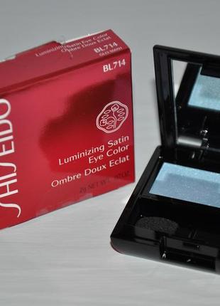 Сухие тени shiseido luminizing satin eye color полный формат 2г тон bl 714