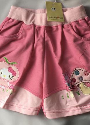 Дитячі дівчачі шорти
