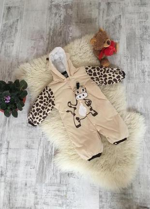 Комбинезон для малыша (жирафчик)