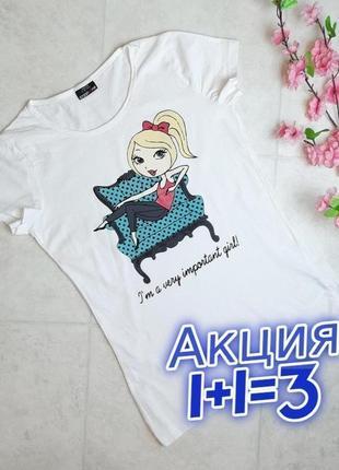 1+1=3 стильная белая футболка хлопок с девочкой crash one, размер 44 - 46