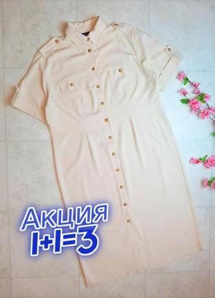 1+1=3 шикарное длинное бежевое приталенное платье biaggini, размер 52 - 54