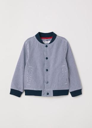 Бомбер куртка h&m 638092