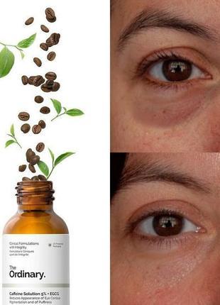 Сыворотка для кожи вокруг глаз the ordinary caffeine solution 5% + egcg