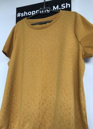 Фудболка блуза
