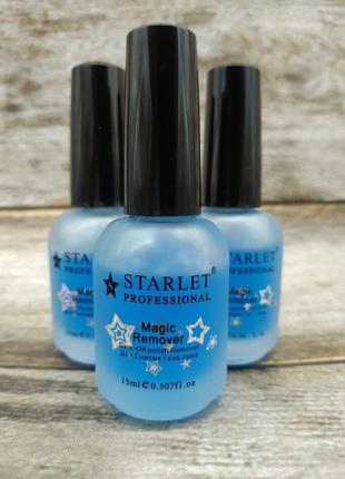 Ремувер starlet