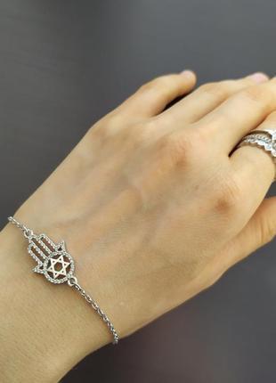 Серебряный браслет с хамсой и звездой давида