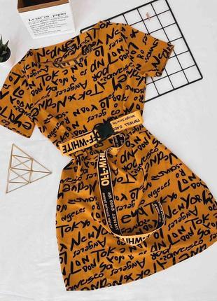 Платье-футболка с поясом туника