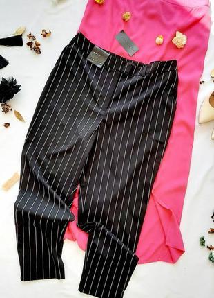 Новые классические брюки в полоску new look