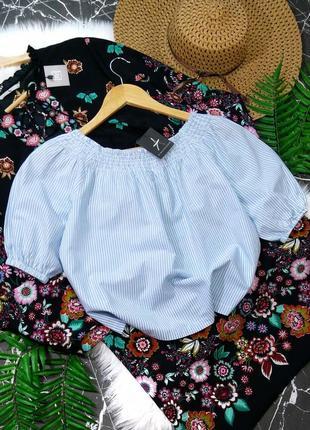 Топ блузка с открытыми плечами в полоску