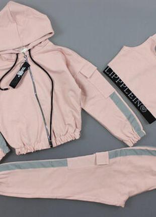 Спортивный костюм-тройка для девочки