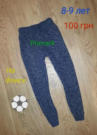 Спортивные штаны га флисе primark 8-9 лет