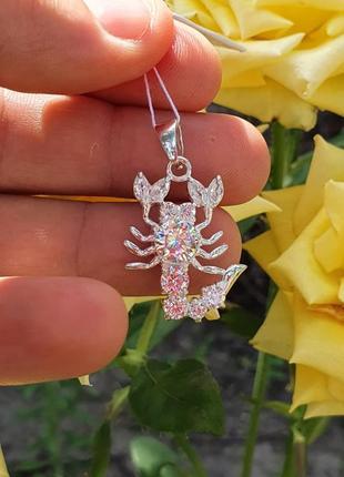 Серебряный скорпион с фианитами