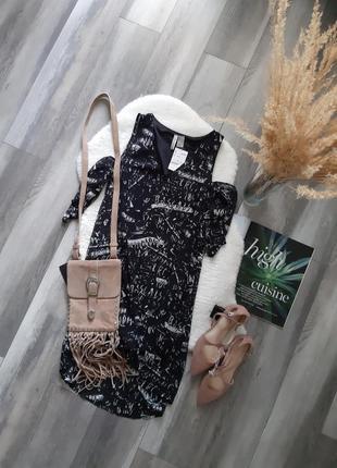 Неймовірно красива літня сукня зі спущеними плечиками від h&m♡