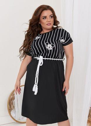 Оригинальное летнее платье большие размеры