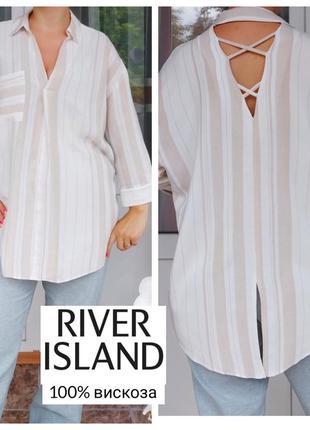 River island невесомая летняя блуза оверсайз в полоску с плетением на спинке