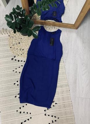 Нове плаття від new look🌿