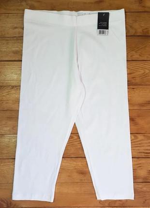 Леггинсы (капри) женские белые, размер m