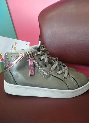 Ботинки демисезонные для девочки сток hip hopps