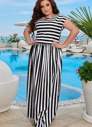 Макси платье в полоску большие размеры