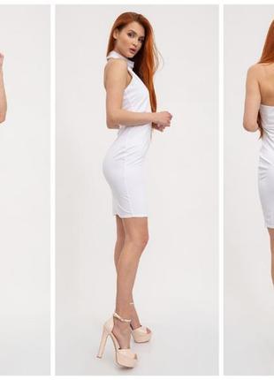 Облегающее белое платье, со шнуровкой
