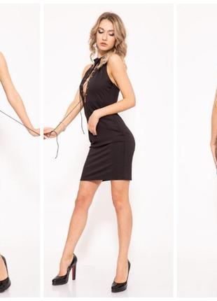 Облегающее чёрное платье, 2 цв