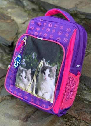 Акція! шкільний рюкзак bagland (бегленд) для учнів 1-3 класів