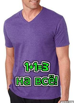 🎁1+1=3 фиолетовая однотонная мужская футболка george, размер 50 - 52