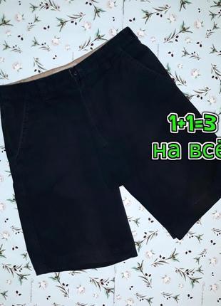 🎁1+1=3 базовые черные короткие мужские шорты чинос issue коттон, размер 48 - 50