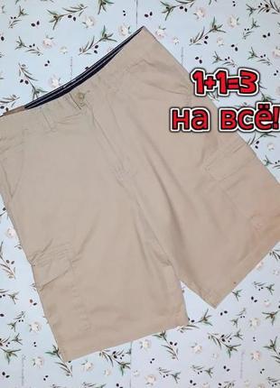 🎁1+1=3 стильные мужские шорты с карманами avenue, размер 48 - 50, дорогой бренд