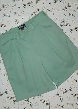 🎁1+1=3 крутые фирменные шорты чиносы ralph lauren оригинал, размер 48 - 50