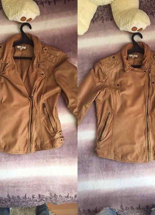 Кожаная куртка -косуха