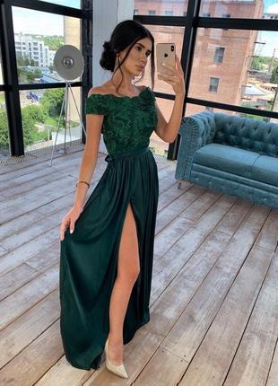 Платье макси с кружевным верхом