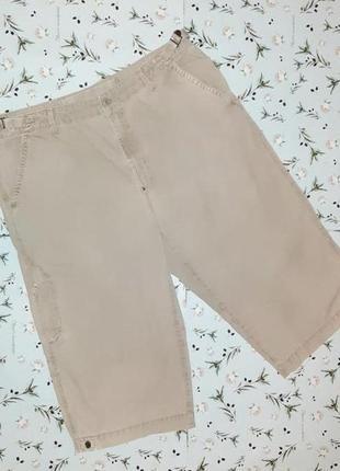 🌿1+1=3 фирменные светло-серые шорты бриджи marks&spencer, размер 50 - 52