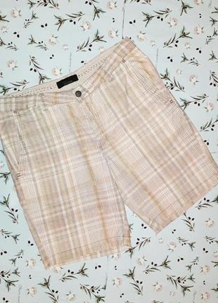 🌿1+1=3 стильные мужские шорты в клетку из хлопка zara, размер 46 - 48